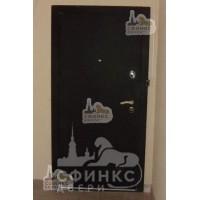 Металлическая дверь - 61-09