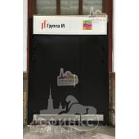 Металлическая дверь - 61-39